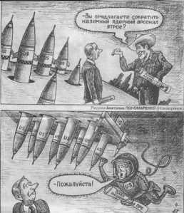 Russian cartoon in response to SALT II